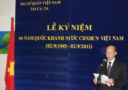 Kỷ niệm 66 năm Quốc khánh mùng 2 tháng 9 tại Đô-ha