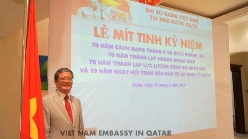 Lễ Mít tinh Kỷ niệm 70 năm Cách mạng Tháng 8 và Quốc khánh mùng 2 tháng 9
