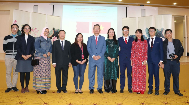 Vietnamese Movie screened at Katara