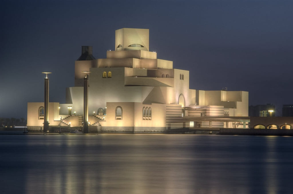 Qatar la nuoc nao